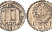 Редкие и ценные монеты СССР