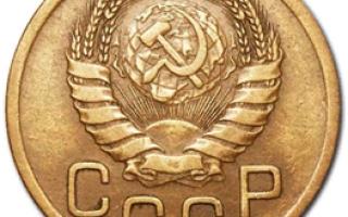 Каталог монет 1961-1991