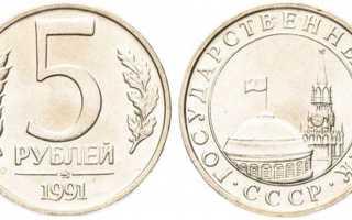 Редкие монеты СССР 1961-1991 годов