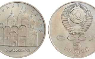Каталог монет 1924-1991 годов