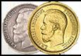 Каталог монет России и СССР